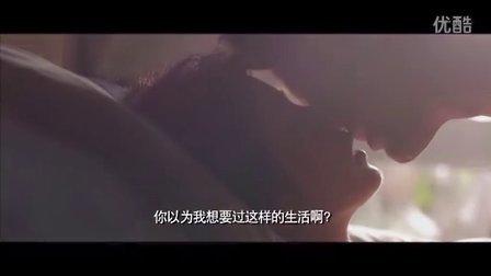 陈妍希演绎《夏威夷之恋》 先行版预告片