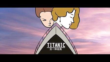 泰坦尼克号其实是一部Gay片