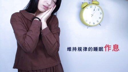 7招改善睡眠
