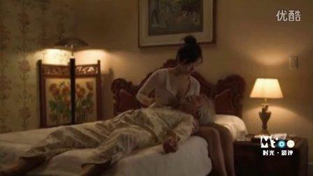 韩国电影《夜关门 欲望之花》因裸露戏片段太过分 遭拒上映