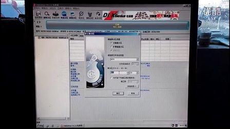 新电脑怎么装系统U盘安装win10