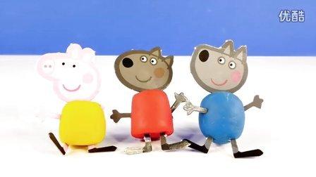 亲子互动 diy游戏 佩佩猪玩具 粉红猪小妹男女儿童过家家 奇趣蛋食玩