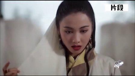 电影公嗨课104:最魅惑的金庸侠女
