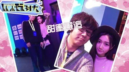 """【大咖·LIVE】甜蜜邂逅LOL美女主播小悠 英特尔""""玩的就是芯跳""""现场体验"""