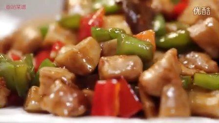 【香哈菜谱为爱做道菜】鲍菇炒肉丁-美食家常菜做法食谱视频教学