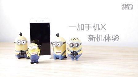 刘作虎想做的好手机 一加手机X视频体验