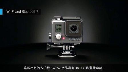 GoPro HERO+:完美入门级 GoPro + Wi-Fi