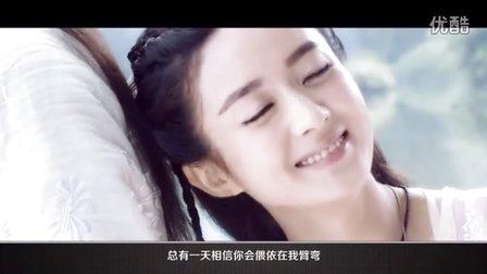 原创歌曲《三生石》MV,纪念《花千骨》和《仙剑奇侠传三》,还有喜欢的霍建华、赵丽颖、唐嫣 、白子画、紫萱