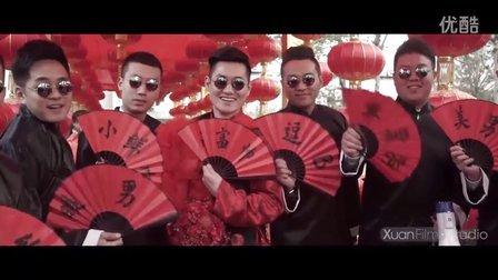 XuanFilm 婚礼预告片 10.30(太原婚礼跟拍 太原婚礼微电影)