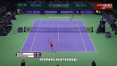2015WTA新加坡年终总决赛小组赛 莎拉波娃VS哈勒普 (自制HL)