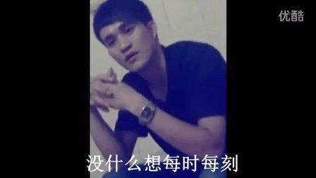吴志忠-喜欢你/壮话版