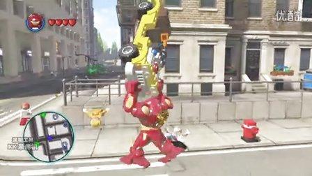 乐高漫威超级英雄-自由探索纽约城-彩蛋!