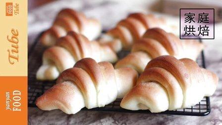 yanyanfoodtube 2015 老式油酥面包 180