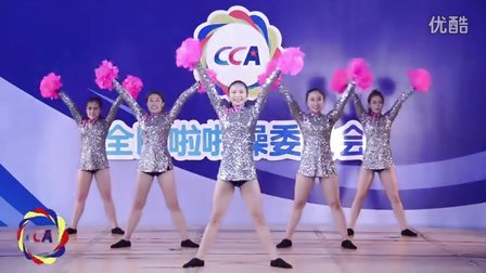 CCA 教学丨啦啦操技术动作教学视频系列之32手位 完整版本