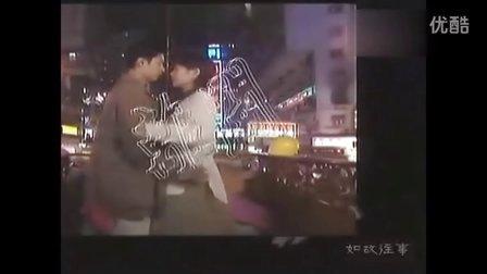 陈松伶&刘家昌 至爱要分开 电视剧《水饺皇后》片头曲