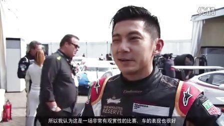 车手专访:第十三回合赛后