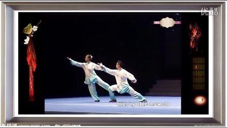 漂亮的男女混双太极拳《重配乐—梁祝》