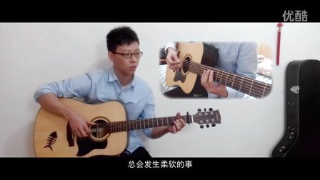 吉他弹唱 宋冬野—关忆北