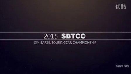 2015 SBTCC 第十一站 英国.Croft Circuit 第二轮