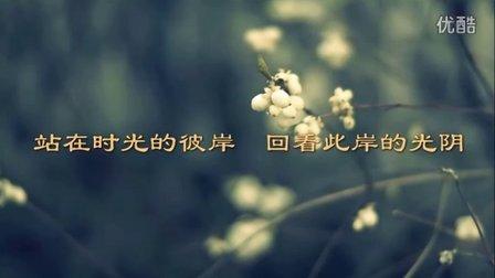 泰康人寿银川本部圆梦泰康新人岗前培训班视频
