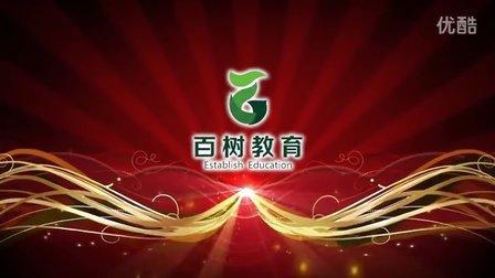 百树教育——广州75中班干部培训