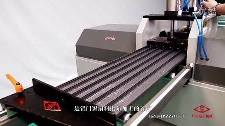 广州金王公司~JVJ355升降卧式V型切割机