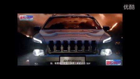 全新Jeep汽车自由光上市