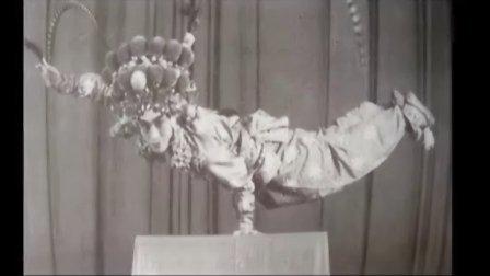 《班世超舞台生涯六十年》