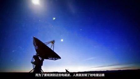 听懂宇宙的射电望远镜 20