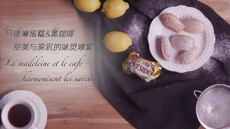 君之烘焙日记 2015 玛德琳蛋糕 12