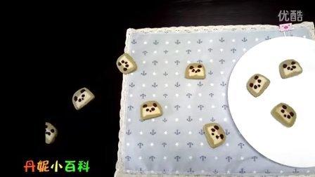 烘焙小白-抹茶熊猫曲奇小饼干