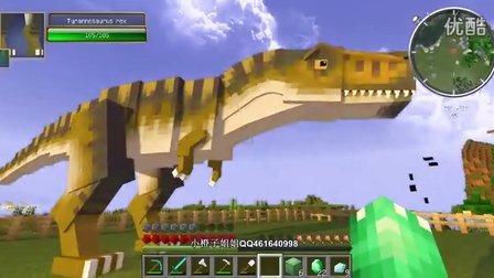 小橙子姐姐我的世界《恐龙生存记》结局:最厉害的霸王龙,最强大的宝藏