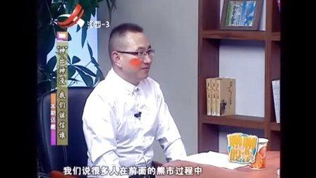 江西3套财富故事聊聊股票飞云3