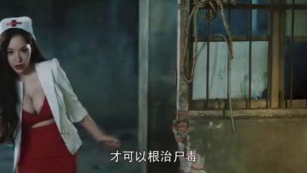 《僵尸来了之伏魔夜》预告片