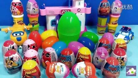 小马宝莉奇趣蛋 小黄人出奇蛋 迪士尼变形金刚 米奇 亲子互动玩具