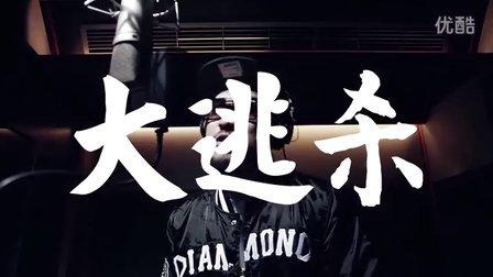 《室友一起宅》主题曲火热上线 饶舌嘻哈版《凡人》