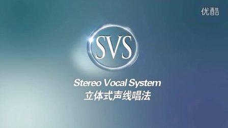 怎么让高音不再成为你的困扰-伍文彬SVS 唱法教学