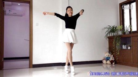 新生代广场舞 广场舞跳起来(动感活力附背面)柠檬编舞云裳