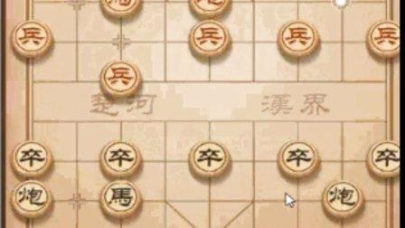天天象棋A