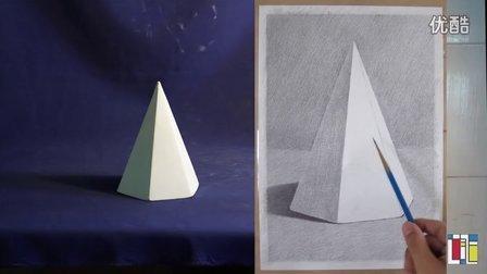 素描 石膏六棱锥