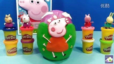 培乐多惊喜蛋 粉红猪小妹小猪佩奇奇趣蛋 迪士尼出奇蛋 健达 米奇 Kitty猫 亲子互动玩具