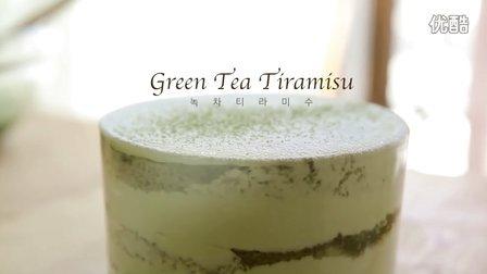 녹차 티라미수  Green Tea Tiramisu 抹茶提拉米苏