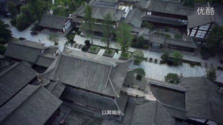 四川远大瓷业有限公司(树功古建)宣传片