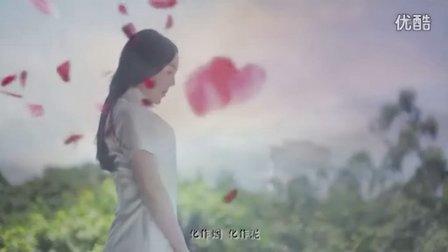 魏新雨 - 恋人心