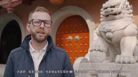 申城攻略:与范德瑞一起玩转上海!