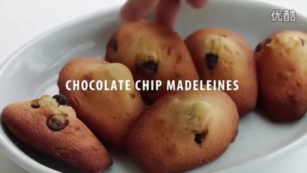 巧克力豆马德琳 Chocolate Chip Madeleine Recipe - French Mini Sponge Cake