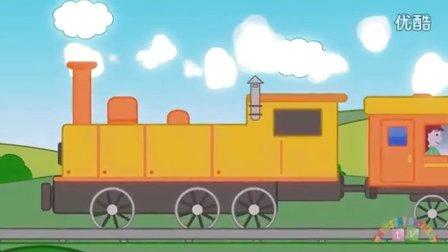 海豹Kid 英文儿歌 铁轨上的火车 the train on the track 宝宝认交通工具