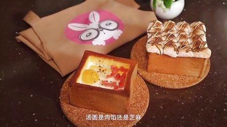 【小溪小厨】棉花糖土司+芝士土司