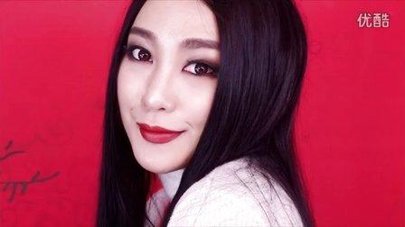 SSIN 2015 范冰冰妆容 04