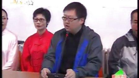 赵亮老师率队赴辽宁省黑山县传授杨式太极拳